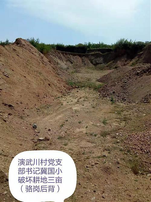 河北内丘:村民实名举报一村支书违法乱纪