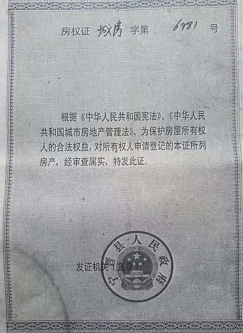 河北宁晋:河渠村一亩多集体建设用地使用权到底归谁?