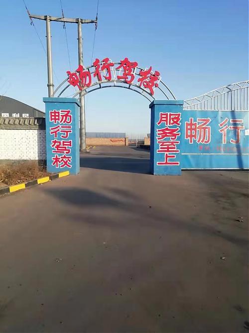河北武安刘庄:新农村建设拖欠民工工资十年未支付