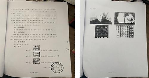 沧县张官屯乡小马庄村村民反映:村书记恶性猛如虎_涉嫌违法违规